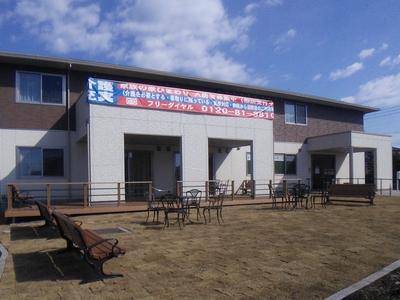 家族の家ひまわり大田原